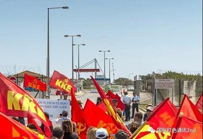 数国共产党人走上街头,抗议美英法侵略行径-激流网