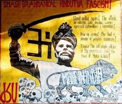 印度毛主义者和无辜群众37人遇害-激流网