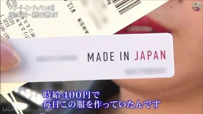 """日本的""""现代奴隶制"""":在日劳工的血与泪-激流网"""