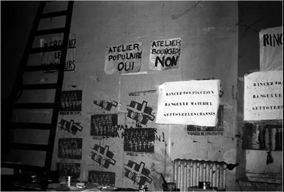 让想象力夺权:法国1968年社会运动中的大众艺术工作坊-激流网
