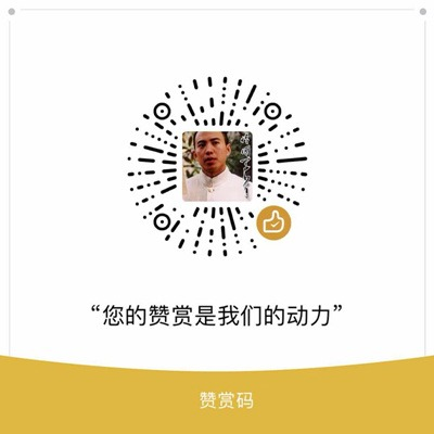 革命老人李成瑞自述-激流网