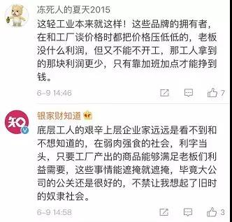 性侵体罚女工!外媒惊曝H&M亚洲血汗工厂,廉价产品的背后触目惊心….-激流网