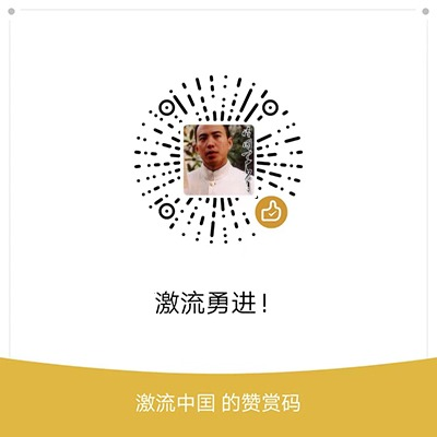 加拿大永久居民王振华的中国往事-激流网