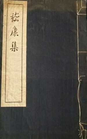 鲁迅《呐喊》出版95周年:阿Q精神、孔乙己式迂腐离我们而去了吗?-激流网