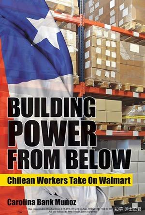 是什么让沃尔玛在智利工人面前折腰?-激流网