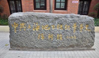 """王明""""左""""倾路线对上海地下斗争的危害-激流网"""