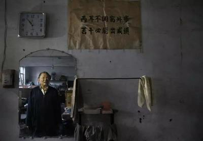 """村霸被称""""皇上"""":一个村书记的家族式涉黑样本-激流网"""