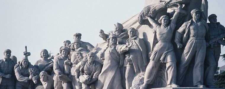 李志毓丨中国革命中的小资产阶级(1924-1928)