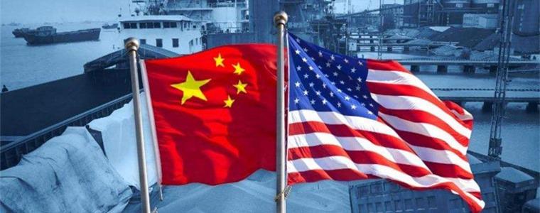 阳和平对谈南水:中美贸易摩擦与世界资本主义危机