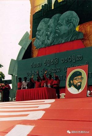 斯里兰卡人民解放阵线:人民不信任帝国主义列强-激流网