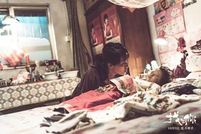 《找到你》——城市与农村女性的现实悲剧-激流网