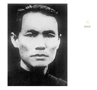 声音里的工运史 | 中国共产党执政前这样给工人办杂志-激流网