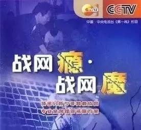 电击孕妇,虐待儿童,性侵少女……杨永信逍遥法外的10年-激流网