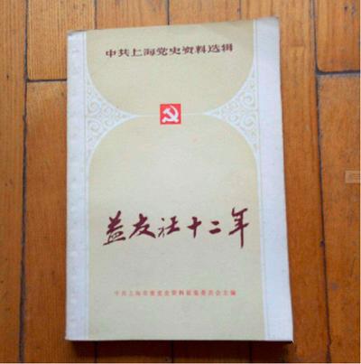 一本谈共产党的书热爆了!竟然把战胜国民党的原因说的这么透彻-激流网