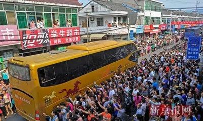 """""""亚洲最大高考工厂""""黄牛欺诈招生,畸形产业链该破除了-激流网"""