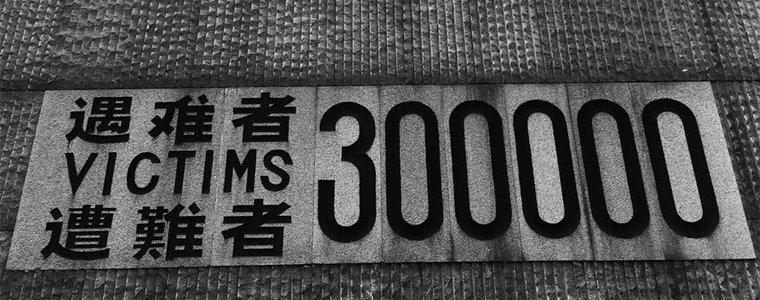 被遗忘的在华日本反战文学