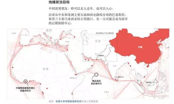 """严海蓉对谈阳和平:从非洲投资到""""一带一路"""",""""中国崛起""""对世界意味着什么?-激流网"""