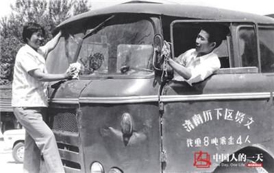 大货车司机在路上:常遭遇偷盗抢劫,用生命讨生活-激流网