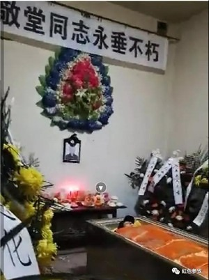 今日送别吴敬堂-激流网