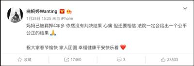 曲婉婷的妈妈与下岗潮的东北-激流网