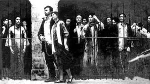 白色恐怖下的不屈抗争:周文雍陈铁军刑场上的婚礼-激流网