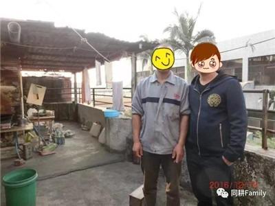 同耕调查| 伤残农民工家访报告-激流网