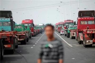 《中国卡车司机调查报告No.2》| 他雇·卡嫂·组织化-激流网