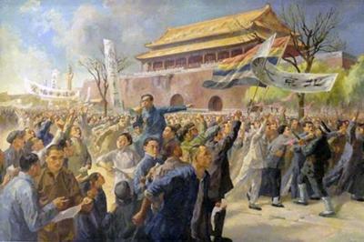 """试论毛泽东的""""五四观"""" ——纪念五四运动一百周年-激流网"""
