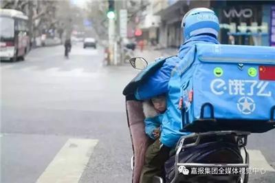 泪目:工伤爸爸带娃送外卖-激流网