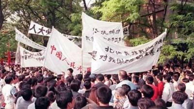 1999:反美游行与世纪之交的中国知识分子-激流网