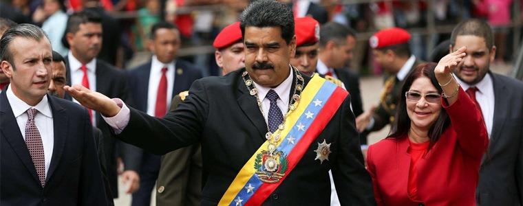 激流讲座纪实丨委内瑞拉的困境与未来