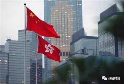 香港向何处去-激流网