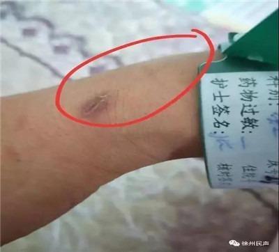 丰县女教师绝笔信事件梳理-激流网