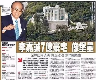 """老狐狸谈什么聊斋:香港之""""瓜"""",都被谁摘走了?-激流网"""