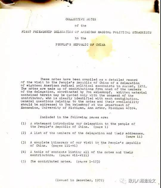 1972年,一群美国Radical来到中国-激流网