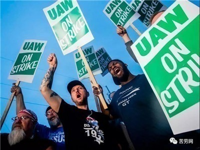美国通用汽车大罢工,工人不满什么?-激流网