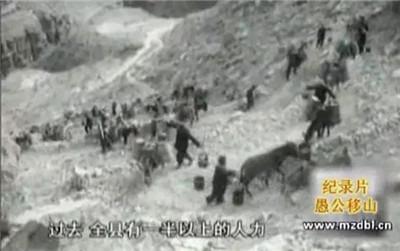建国70周年记忆:社会主义建设奇迹之红旗渠(上)-激流网