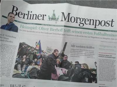 德国青年的公共意识从哪里来? – 柏林反抗(人类)灭绝行动现场报道-激流网