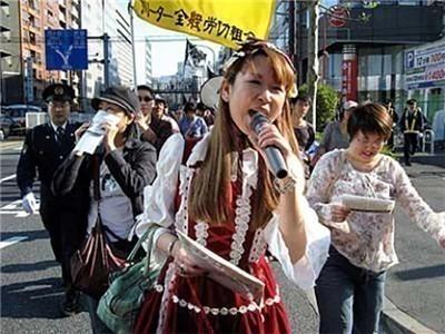 從絕望到反抗:日本不穩定勞動者的社會運動-激流網