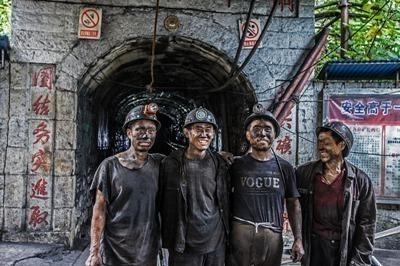 請善待煤礦工人