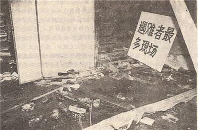 """廢墟上的憑吊——深圳""""11·19""""特大火災事故記事與反思-激流網"""