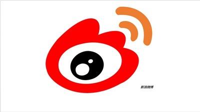 激流日报丨拼多多秘密孵化直播业务;四川移动P2P项目疑暴雷-激流网