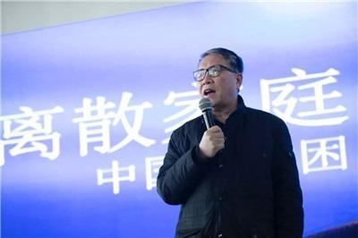 2019年度中国留守儿童心灵状况白皮书发布:超过三成遭受性暴力对待-激流网
