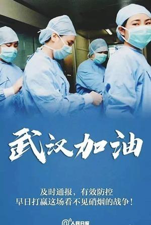 """""""新型冠状病毒肺炎""""带来的10个劳动法问题-激流网"""