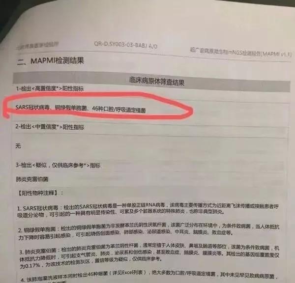"""震惊!武汉8名""""造谣者""""竟然都是医生,向他们致敬!-激流网"""