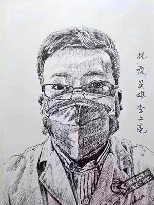 普通人李文亮-激流网