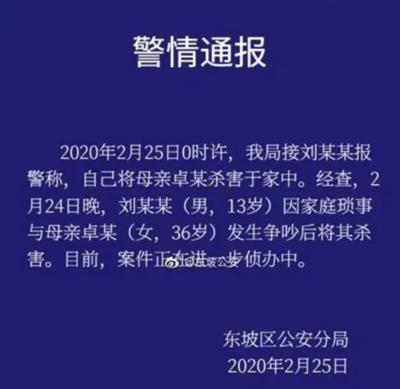 激流日报丨2020无春招:复工第一周 招聘职位暴跌71%,简历投递数减少83%-激流网