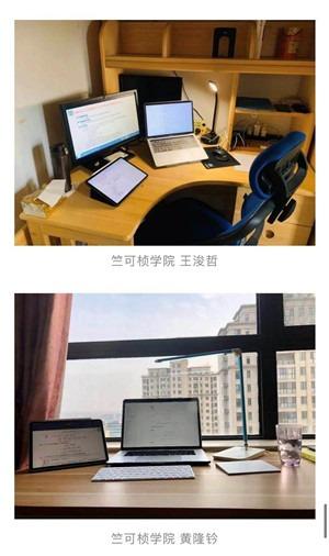 浙江大学,你让穷人怎么上网课?-激流网