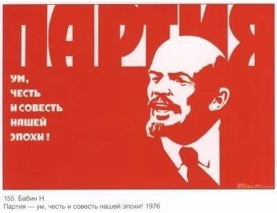 再望星火——纪念列宁诞辰150周年-激流网