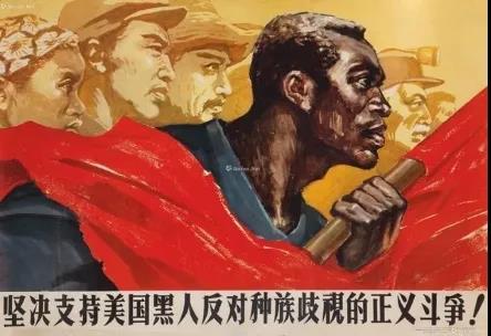 毛泽东:支持美国黑人反对种族歧视、抗暴斗争的声明-激流网